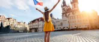 Переезд в Чехию на ПМЖ из России