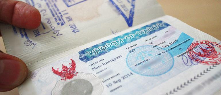Переезд в Таиланд на ПМЖ из России